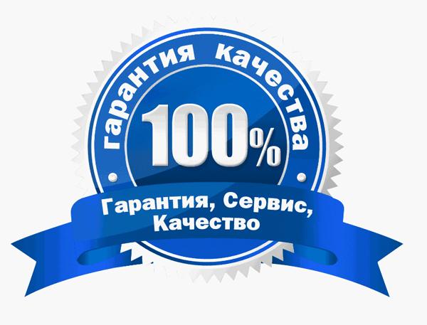 1080 дней Вашего спокойствия