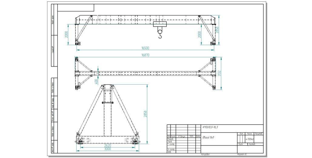 КМО 10т-16.5м (с проставкой 2000)