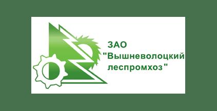 Vyshnevolockiĭ LespromKHoz - Главная