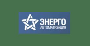 YEnergoAvtomatizaciya 300x154 - Отзывы о заводе UNIQ CRANE