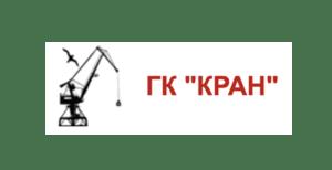 GK Kran 300x154 - Отзывы о заводе UNIQ CRANE