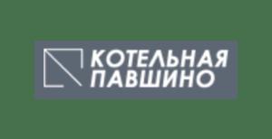 Kotelnya Pavshino 300x154 - Отзывы о заводе UNIQ CRANE