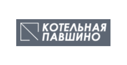 Kotelnya Pavshino - Главная
