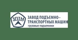 ZPTM 300x154 - Отзывы о заводе UNIQ CRANE