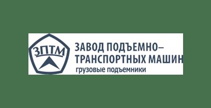 ZPTM - Главная