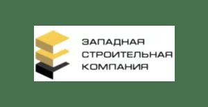 Zapadnaya stroitelnaya kompaniya 300x154 - Отзывы о заводе UNIQ CRANE