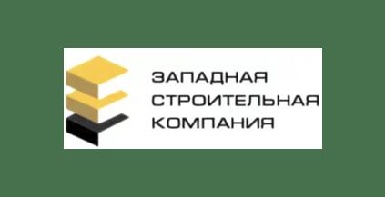 Zapadnaya stroitelnaya kompaniya - Главная