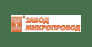 Zavod mikroprovod 300x154 - Отзывы о заводе UNIQ CRANE