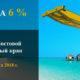 6 na 2KMO 80x80 - Опросный лист КМО