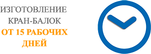Osobennost 2 - Кран-балки