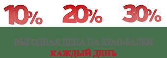 Sobennost 1 - Кран-балки