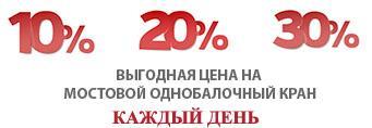 vygodnaya cena - Мостовой однобалочный кран